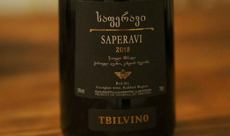 Tbilvino Saperavi