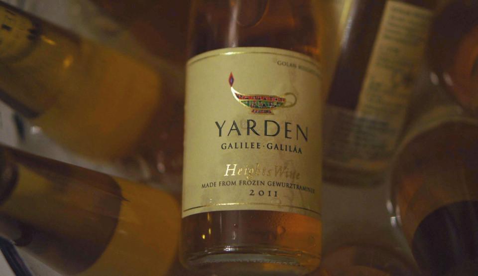 Yarden HeightsWine